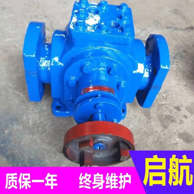 厂家直销 LQB沥青泵耐高温带保温夹套沥青泵