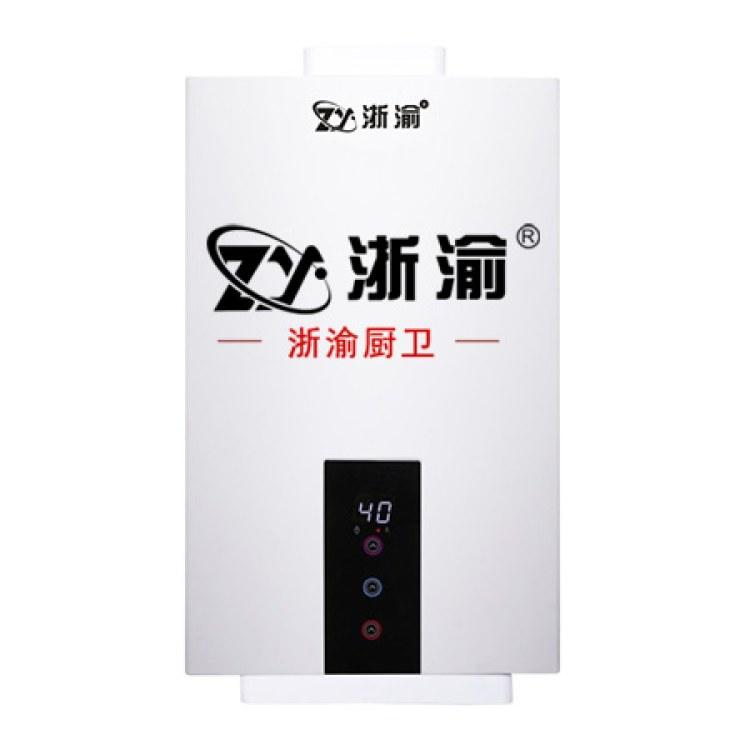 重庆电热水器厂家直销   浙渝热水器品牌