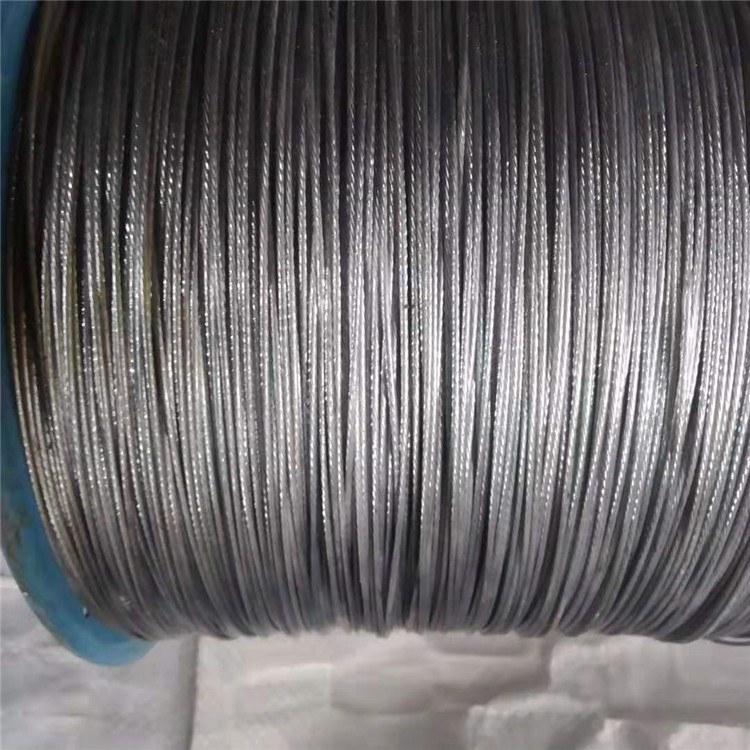 德力供应 环保包胶不锈钢钢丝绳 涂塑钢丝绳 美体美容便携折叠按摩床钢丝绳