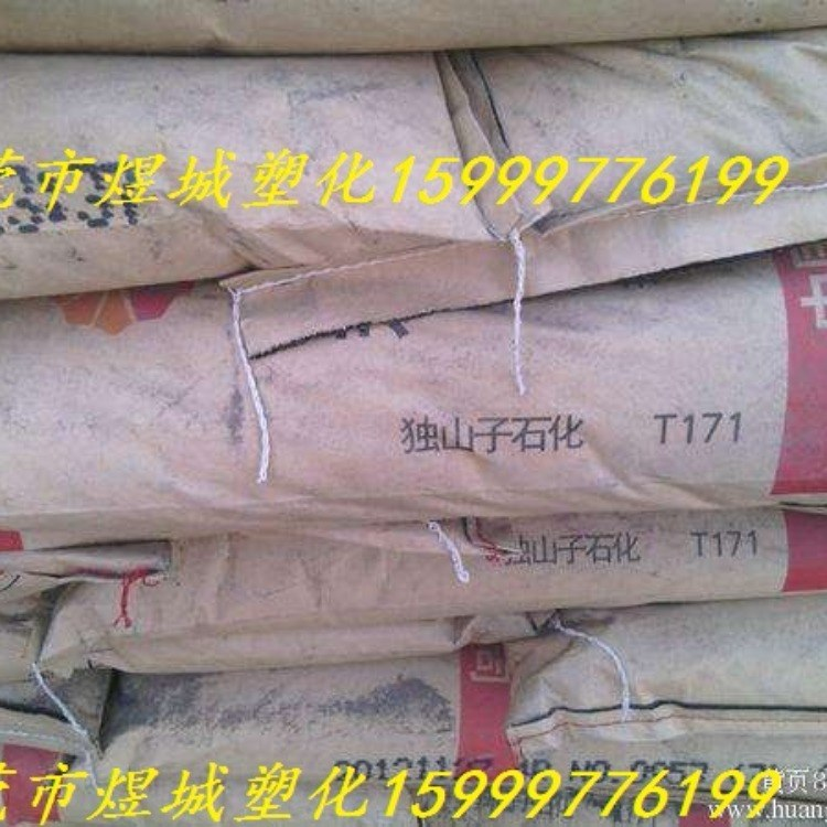 SBS/独山子石化/T171E注塑抗化学性耐高温耐候耐磨