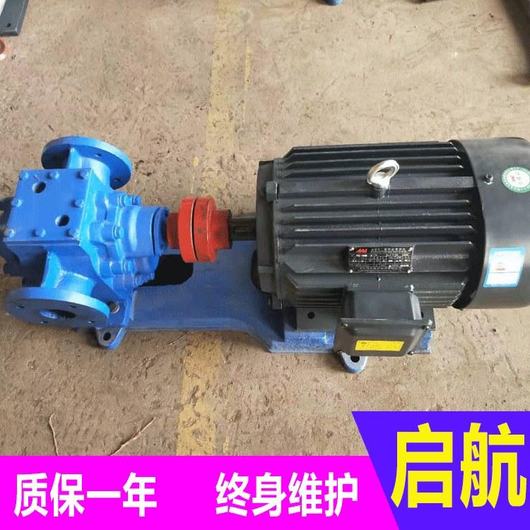 搅拌站专用泵保温泵 沥青保温泵厂家直销
