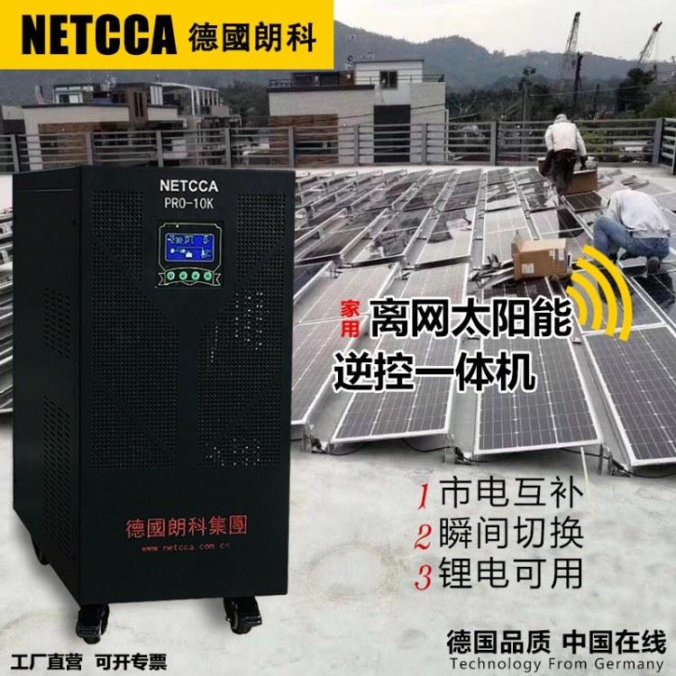 NETCCA德国朗科 UPS 10KVA 应急备用电源8000W 正弦波锂电UPS电源