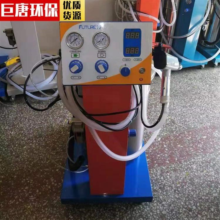 厂家直销静电喷塑机巨唐 静电喷涂设备