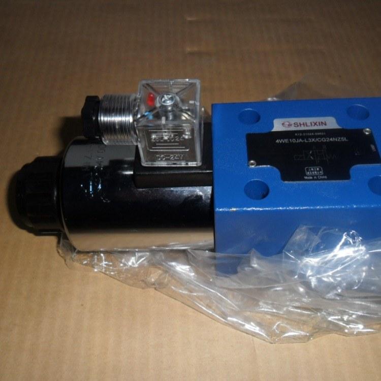 山推推土机配件 SD32松土器电磁阀171-86-05000