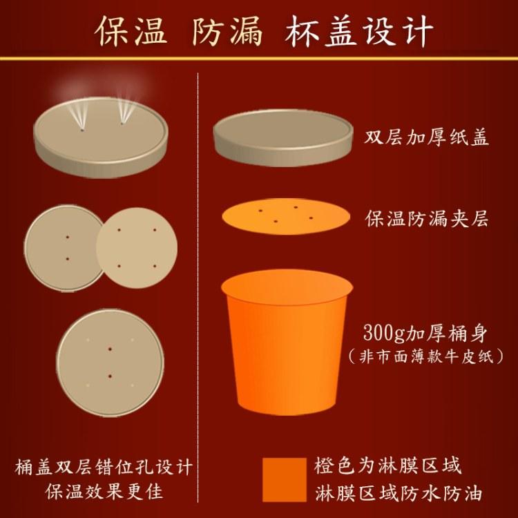 牛皮纸汤桶外卖厂家定做 外卖餐具沙拉碗 纸桶