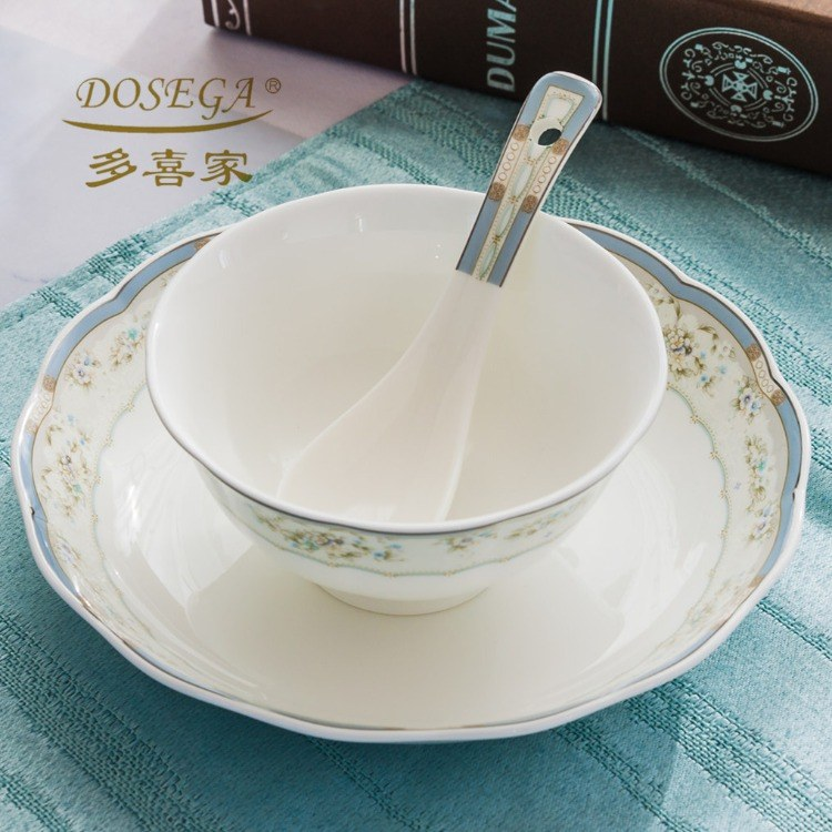 多喜家陶瓷餐具套装新中式简约创意送礼陶瓷碗盘套装组合碗碟家用