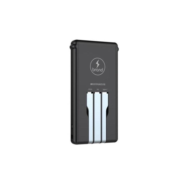 中电核心 自带线共享充电宝 手机扫码付费充电移动电源