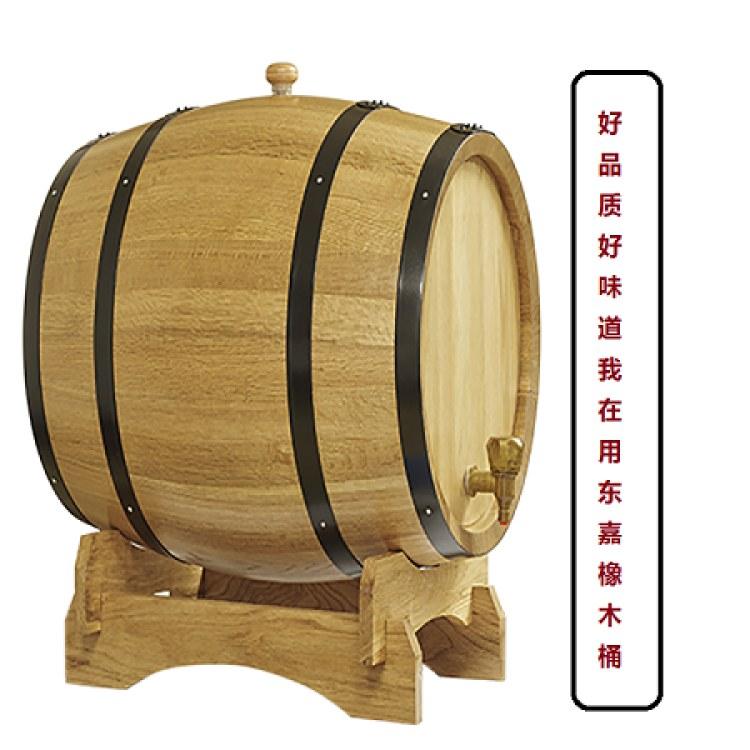 30升红酒酿酒橡木桶 沈阳兄弟橡木桶制造厂