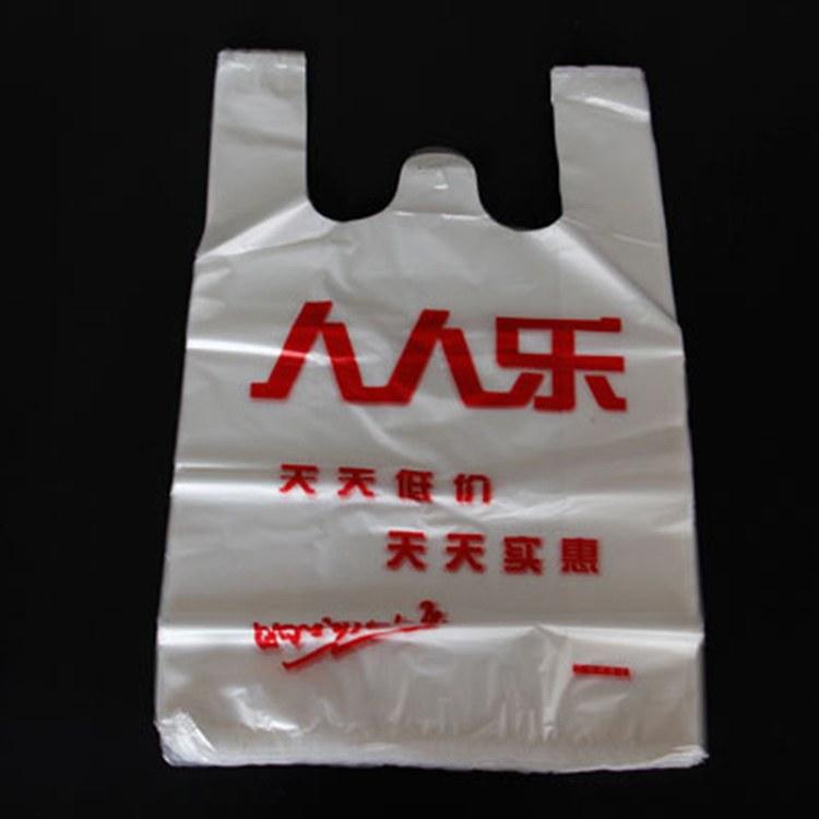 人人购物袋,购物袋定制,莒县长圣塑料厂