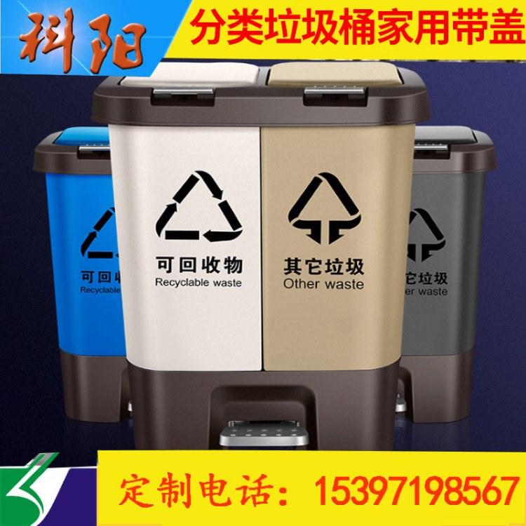 杭州吉厨房分类垃圾桶有害垃圾户外家里客厅可回收智能垃圾简动垃圾分类