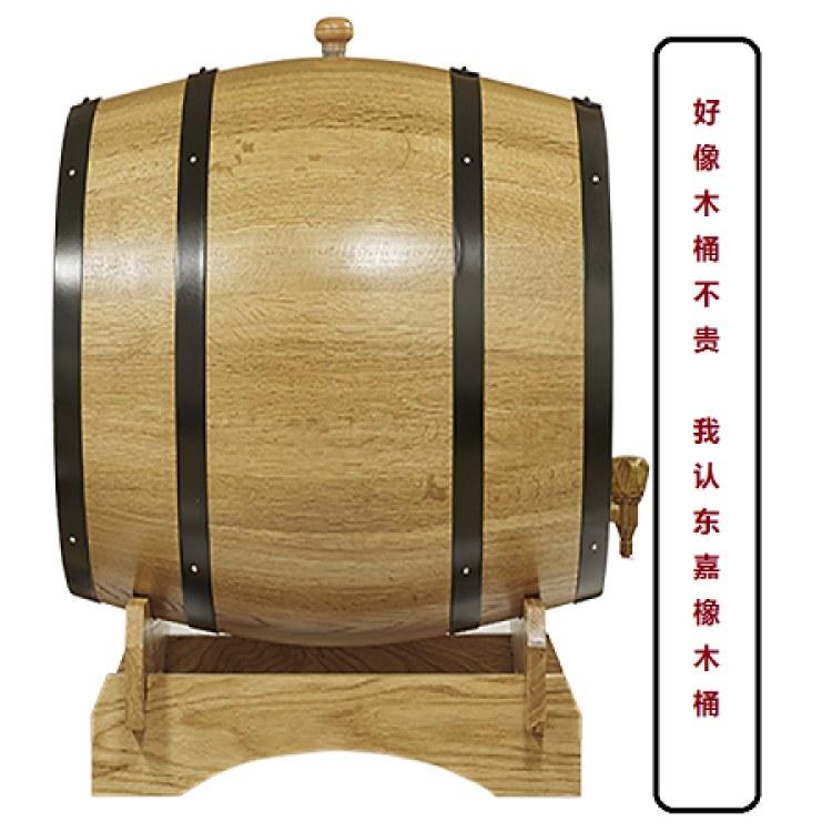 沈阳酿酒设备10升酿酒橡木桶 橡木桶定制+