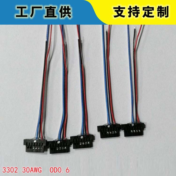 东莞电池端子线 乐阳电子供应1.25mm电池连接线 品质好性能佳
