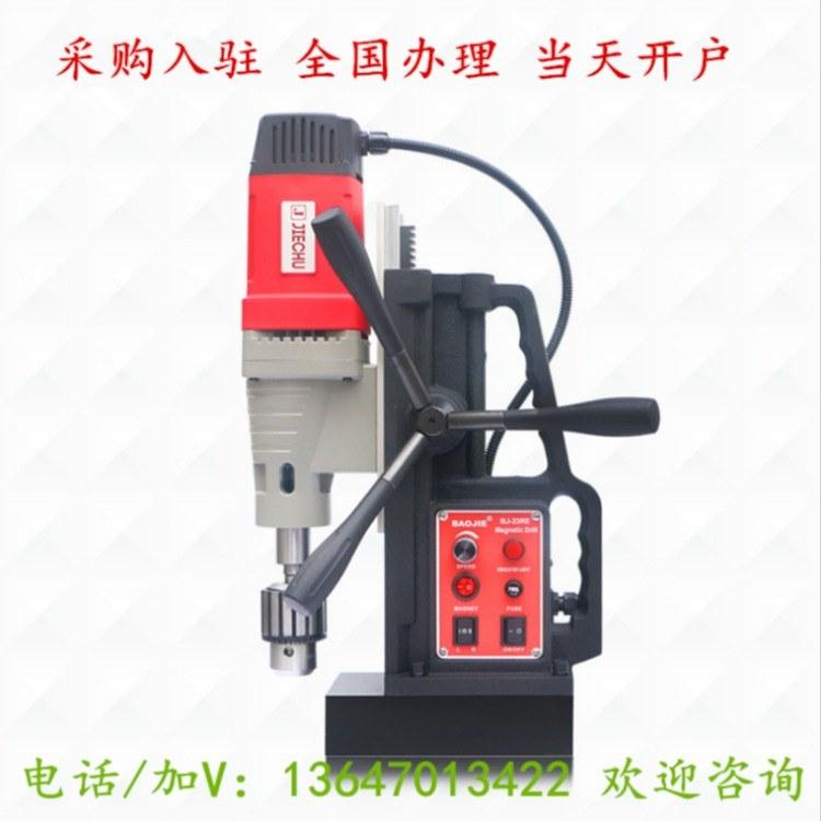 120Y液压型倒角机 多功能电动倒角机 钢管倒角机 厂家定制--会员入驻--江西聚恒电商