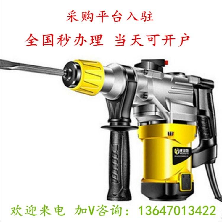 厂家批发大功率电动角磨机磨光机抛光机家用切割机手砂轮电动工具--会员入驻--江西聚恒电商