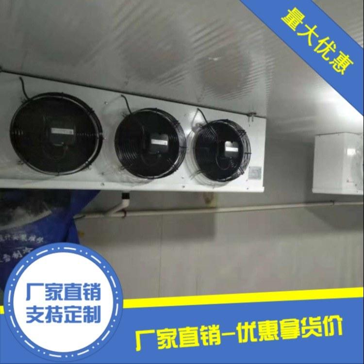 浙江【银雪冷库】建造冷库冷藏保鲜操作台冰箱 厨房酒店吧台雪柜水果蔬菜