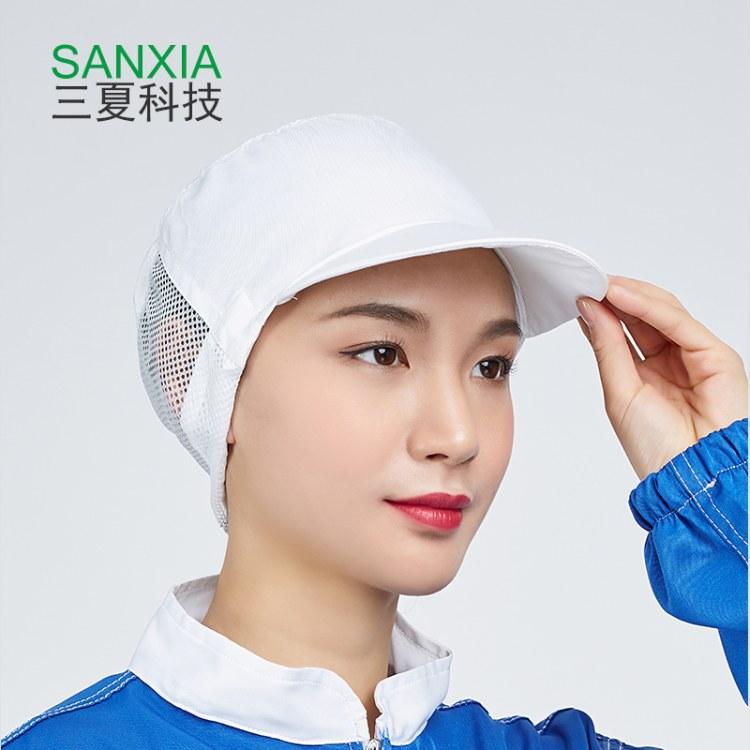 四川食品工作服 三夏科技 加工车间帽子  透气网帽 卫生帽