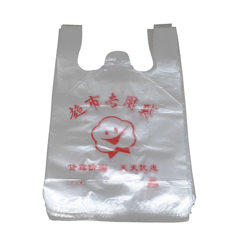 乳白平价超市袋,厂家直销购物袋,莒县长圣塑料