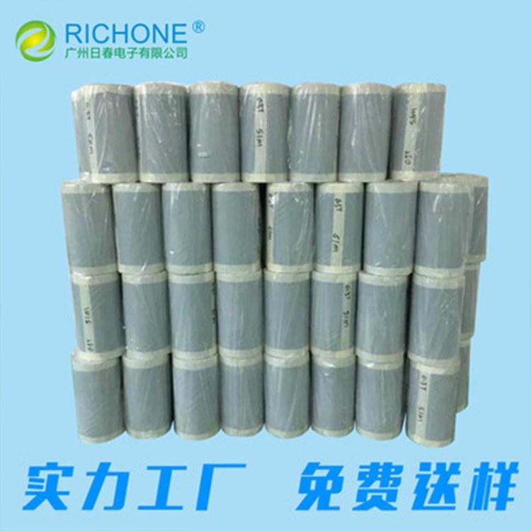 厂家直销 0.18mm导热硅胶布 绝缘导热硅胶布 导热绝缘硅胶布