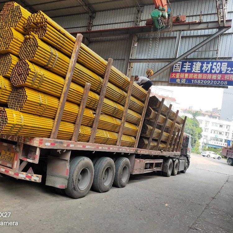 厂家直销广东架子管 排栅管 建筑工地用品排山管,脚手架钢管