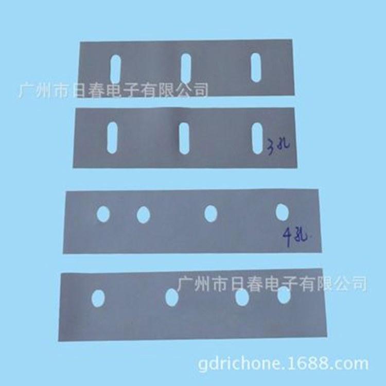 厂家直销灰色导热矽胶布 蓝色导热矽胶布 粉红色导热矽胶布