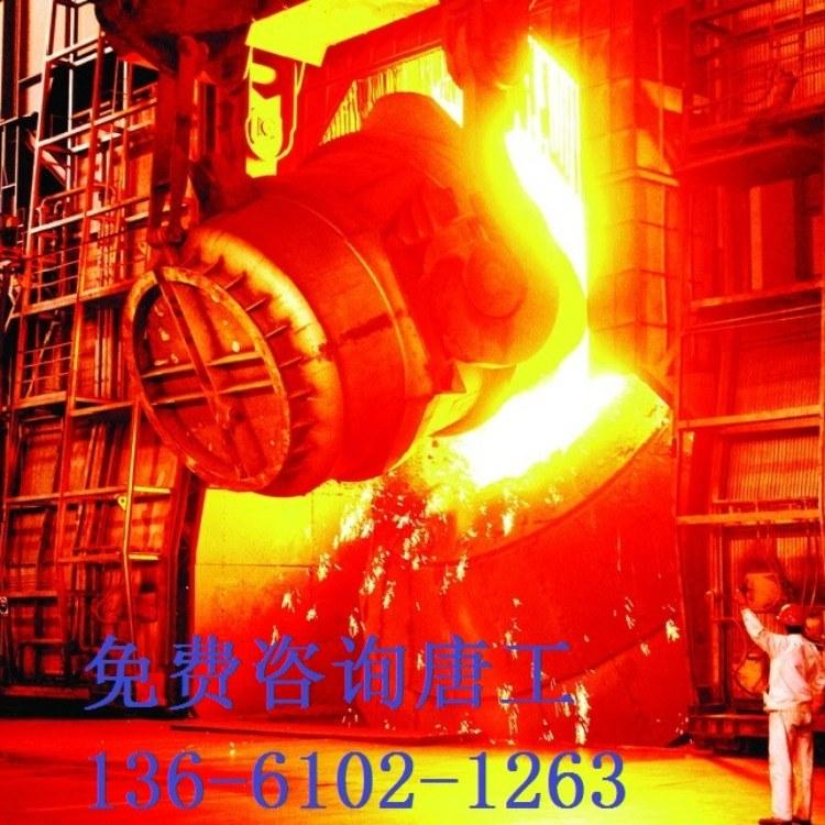 炼钢炉高温防氧化涂料 志盛威华ZS-1021使用效果好