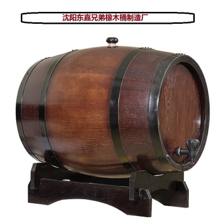 精品中型橡木桶加工 125升橡木桶