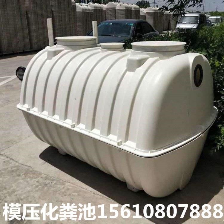 玻璃钢化粪池 农村旱厕改水厕用模压化粪池-伟安