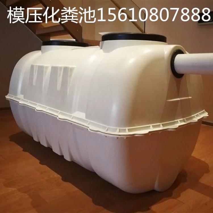 甘肃玻璃钢化粪池 农村厕所革命专用模压化粪池伟安生产