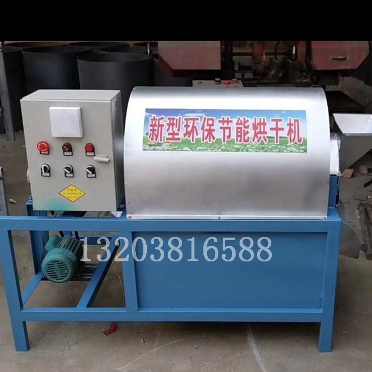 供应大型瓜子滚筒炒货机 立式多功能炒货机 不锈钢食品炒豆机 电加热大豆专用炒货机