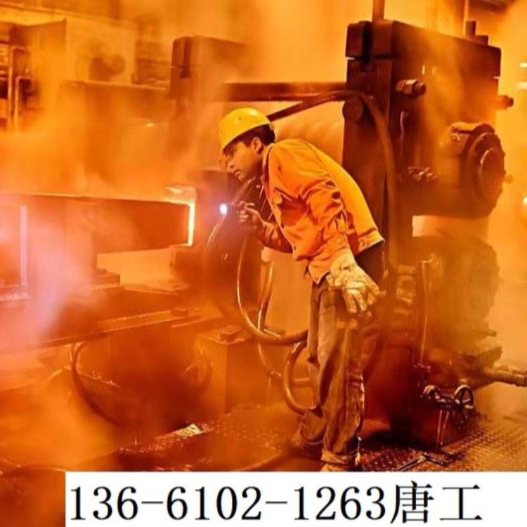 炼钢炉防高温氧化就用志盛威华ZS-1021使用效果好