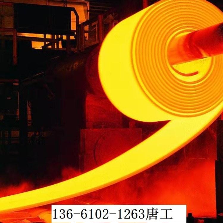 热轧钢带防高温氧化就用志盛威华ZS-1021使用效果好
