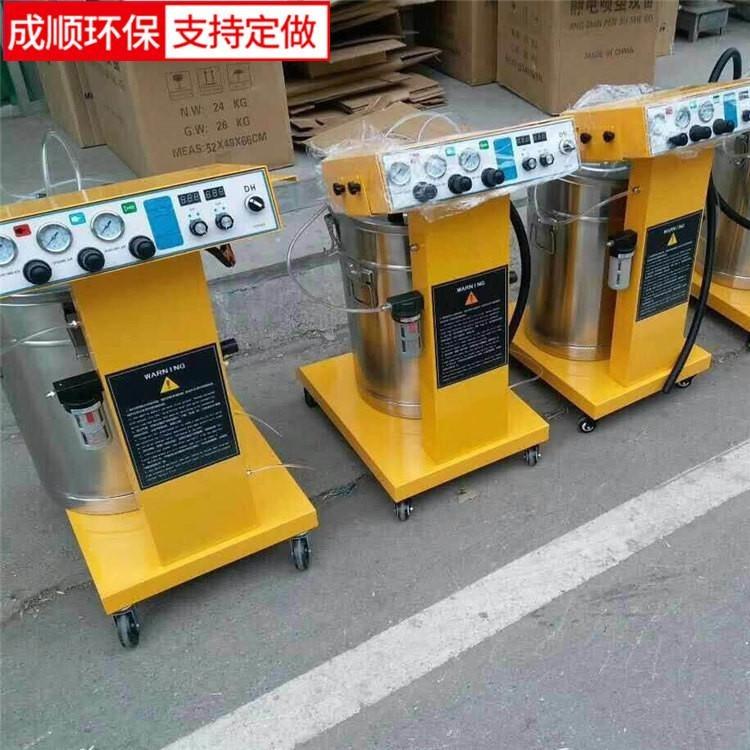 成顺 厂家供应环保喷粉自动高效率小型智能静电喷涂机,