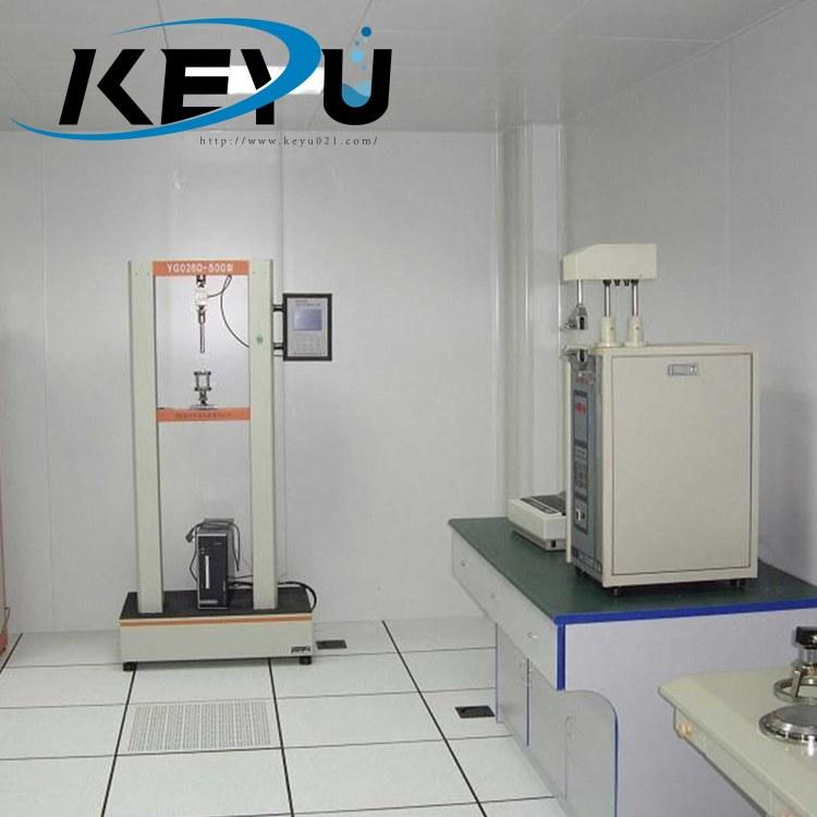 直销实验室药品柜 实验室通风柜 防腐耐酸碱 多功能通风柜-上海轲禹