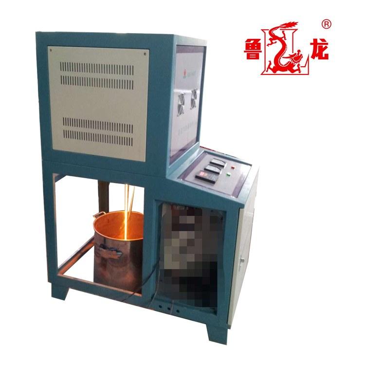 鲁龙高温熔块炉 10L高温熔块炉 玻璃熔化炉 1600℃坩埚马弗炉