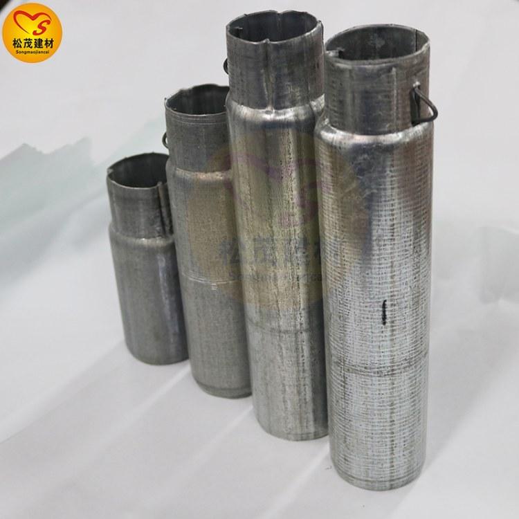 钢管炮头 钢管连接件 建筑钢管接头 松茂建