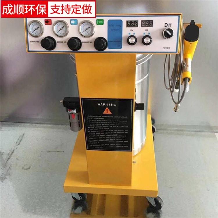 智能喷塑机静电喷涂机静电喷塑机生产成顺厂家环保