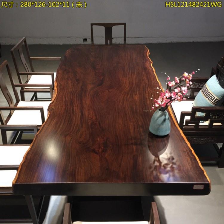 实木大板桌原木茶桌椅组合办公室茶桌整板实木茶几自然边泡茶桌