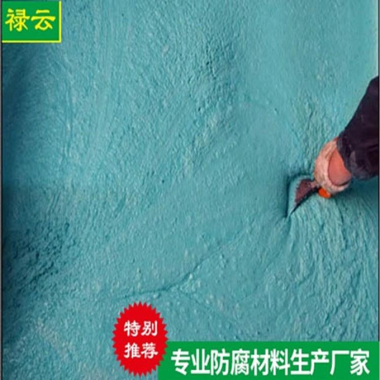 【禄云】优质乙烯基玻璃鳞片胶泥 脱硫塔专用佐涂生产
