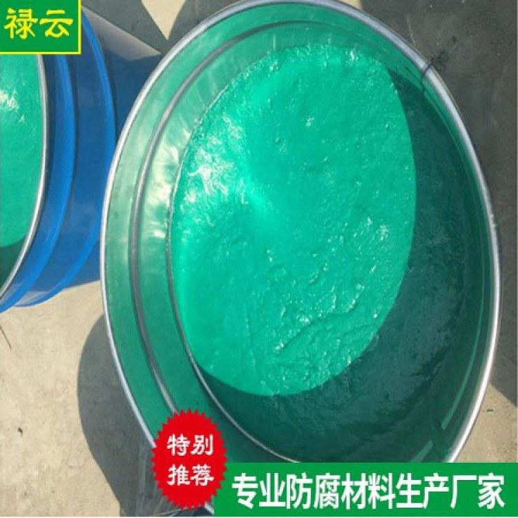 【禄云】防腐胶泥厂家批发 环氧乙烯基玻璃鳞片胶泥