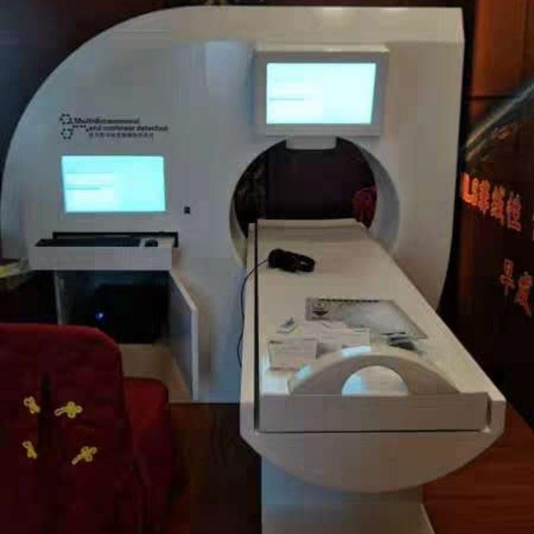 9D亚健康检测仪