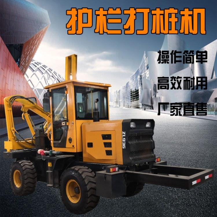 高速公路护栏打桩机 装载式打钻拔一体机多功能打桩机 宇通