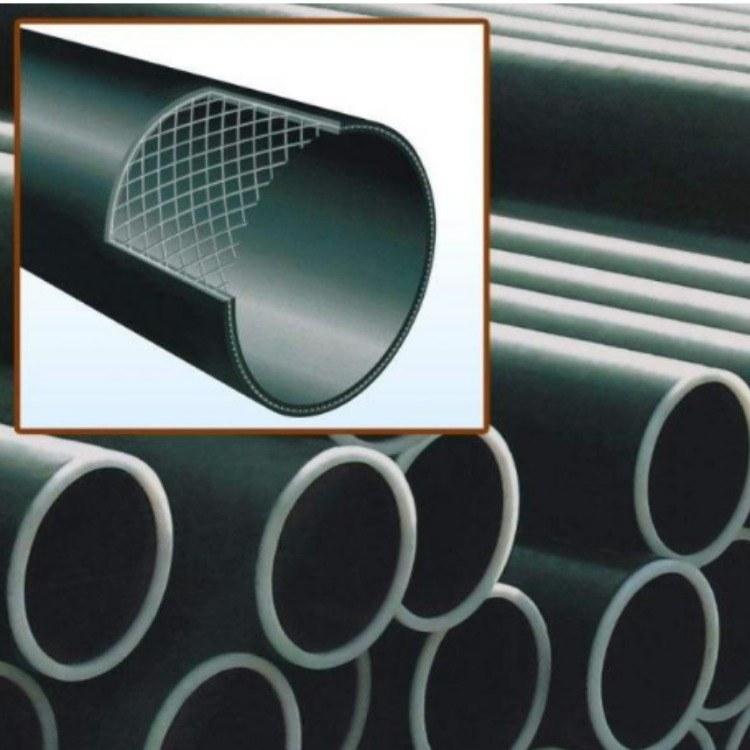 HDPE钢丝网骨架管/给水管/消防管/有压排水