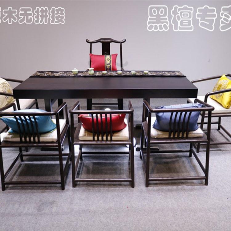 实木大板茶桌椅组合办公桌简约茶台中式原木板材大板台老板桌子