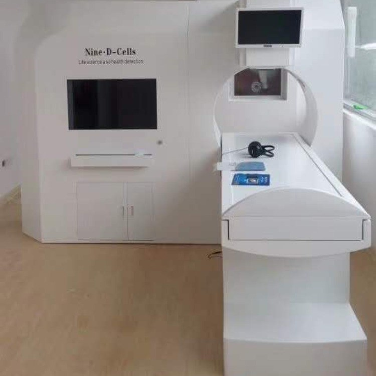 18D亚健康检测仪