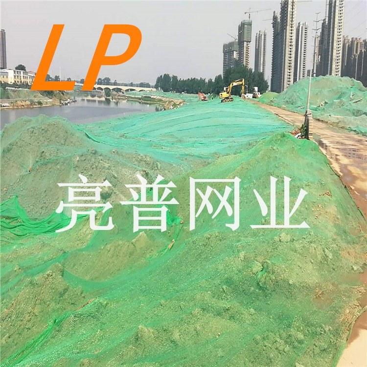 绿色防尘网文安建筑工地盖土网3针4针6针绿色黑色环保覆盖网