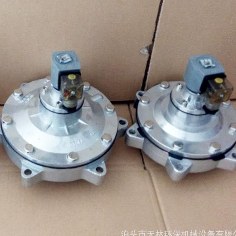 宝泰供应气包式电磁脉冲阀QMFD-100插管式电磁阀