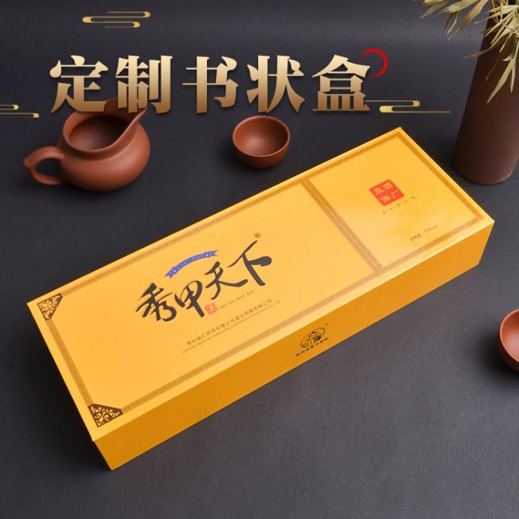 厂家定制高档礼盒包装茶叶保健品翻盖盒天地盖生产商直销-鑫佰盛