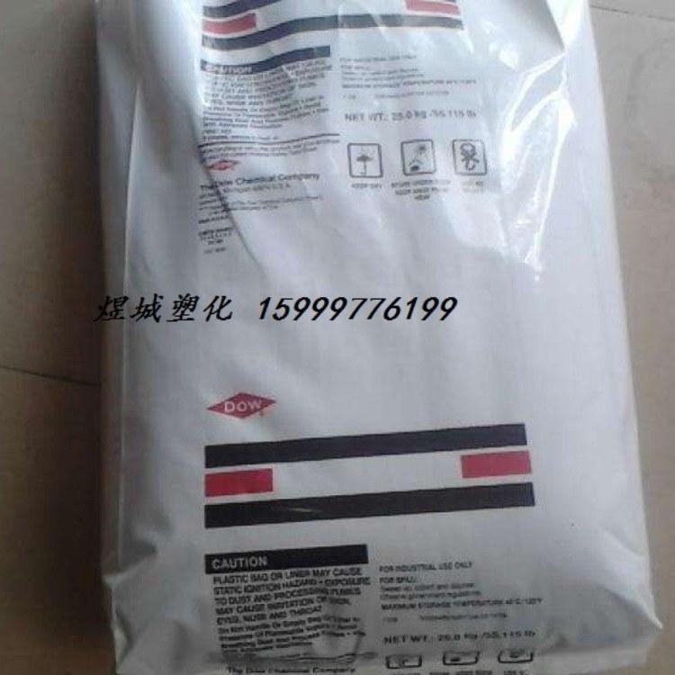 高粘度 硫化胶用 耐油耐高温  CPE美国陶氏 WEIPREN6000 耐寒耐候 增韧剂 拉伸薄膜