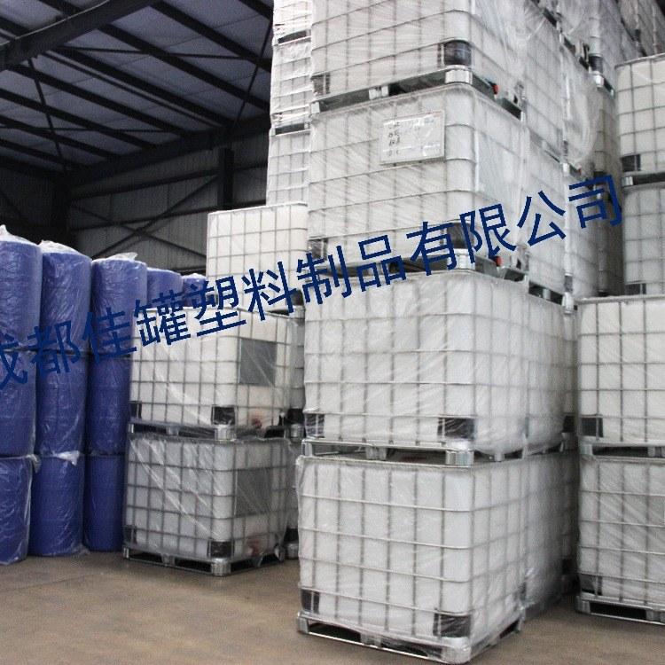 四川全型吨桶 1吨桶