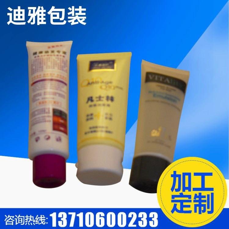 迪雅染发膏塑料软管包装 护手霜面乳塑料包装软管